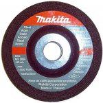 Makita DGA506RTJ Meuleuse d'angle 125 mm avec 2 batteries en coffret Makpac 18 V 5 Ah de la marque Makita image 1 produit